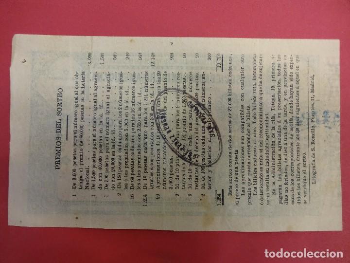 Lotería Nacional: SOCIEDAD UNION IBERO-AMERICANA. Lotería conmemorativa Centenario de Colón. Año 1892. Raro - Foto 2 - 98545535