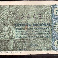 Lotería Nacional: LOTERIA ANTIGUA LA QUE VES NUMERO 213. Lote 98759819