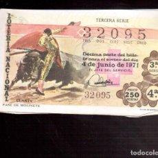 Lotería Nacional: LOTERIA ANTIGUA LA QUE VES NUMERO 222. Lote 98759951