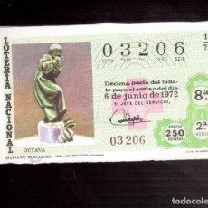 Lotería Nacional: LOTERIA ANTIGUA LA QUE VES NUMERO 223. Lote 98760067