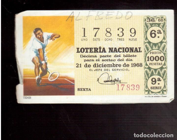 LOTERIA ANTIGUA LA QUE VES NUMERO 225 (Coleccionismo - Lotería Nacional)
