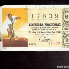 Lotería Nacional: LOTERIA ANTIGUA LA QUE VES NUMERO 225. Lote 98760403