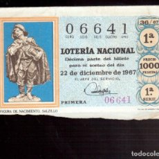 Lotería Nacional: LOTERIA ANTIGUA LA QUE VES NUMERO 225. Lote 98760531