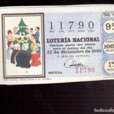 Lotería Nacional: LOTERIA ANTIGUA LA QUE VES NUMERO 227. Lote 98760715