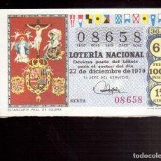 Lotería Nacional: LOTERIA ANTIGUA LA QUE VES . Lote 98760927