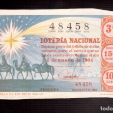 Lotería Nacional: LOTERIA ANTIGUA LA QUE VES . Lote 98761235