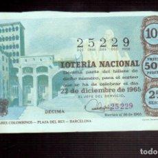 Lotería Nacional: LOTERIA ANTIGUA LA QUE VES . Lote 98761327