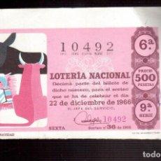 Lotería Nacional: LOTERIA ANTIGUA LA QUE VES. Lote 98761467