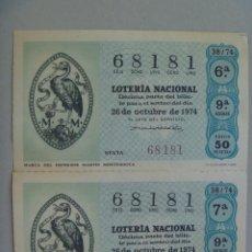 Lotería Nacional: LOTE DE 2 DECIMOS DE LOTERIA DE 1974 : MARCA DEL IMPRESOR MARTIN MONTESDOCA. Lote 98775279