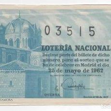 Lotería Nacional: LOTERÍA NACIONAL 1962 ( SORTEO 13 ) CATEDRAL DE ZAMORA. Lote 98800155
