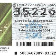 Lotería Nacional: LOTERIA NACIONAL - 2 OCTUBRE 2004 - ASOCIACIÓN ESPAÑOLA CONTRA EL CANCER. Lote 99012803
