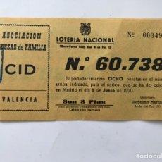 Lotería Nacional: LOTERIA NACIONAL (A.1970) VALENCIA. Lote 99237656