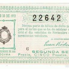 Lotería Nacional: DECIMO LOTERIA NACIONAL AÑO 1921 SORTEO 33. Lote 99244255