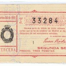 Lotería Nacional: DECIMO LOTERIA NACIONAL AÑO 1922 SORTEO 34. Lote 99269107
