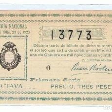 Lotería Nacional: DECIMO LOTERIA NACIONAL AÑO 1923 SORTEO 28. Lote 99296215