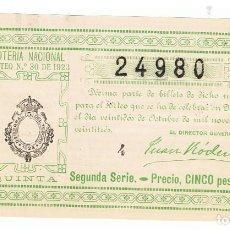 Lotería Nacional: DECIMO LOTERIA NACIONAL AÑO 1923 SORTEO 30. Lote 99296263