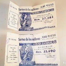 Lotería Nacional: PARTICIPACIÓN DE LOTERÍA SORTEO DE LOS MILLONES 1959. DOS BILLETES DIFERENTES NÚMEROS.. Lote 99462591