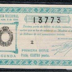 Lotería Nacional: DECIMO LOTERIA NACIONAL AÑO 1930 SORTEO 5. Lote 99887687