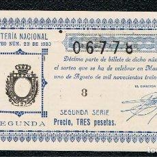 Lotería Nacional: DECIMO LOTERIA NACIONAL AÑO 1930 SORTEO 22. Lote 99888987