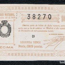Lotería Nacional: DECIMO LOTERIA NACIONAL AÑO 1930 SORTEO 33. Lote 99889955