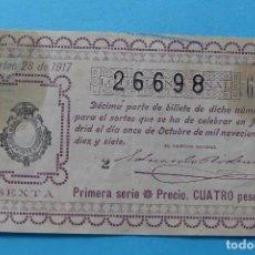 Lotería Nacional: DECIMO LOTERIA NACIONAL - AÑO 1917 - SORTEO 28 (11 OCTUBRE) - VER ANVERSO Y REVERSO. Lote 100005627