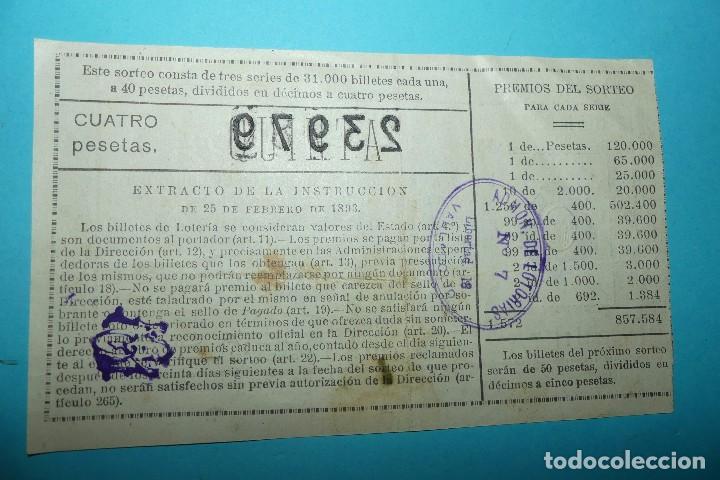 Lotería Nacional: DECIMO LOTERIA NACIONAL - AÑO 1921 - SORTEO 20 (12 JULIO) - VER ANVERSO Y REVERSO - Foto 2 - 100005951
