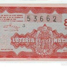 Lotería Nacional: DECIMO LOTERIA NACIONAL AÑO 1949 SORTEO 18. Lote 101057951