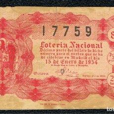 Lotería Nacional - DECIMO LOTERIA NACIONAL AÑO 1954 SORTEO 2 - 101289907