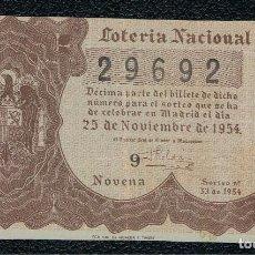 Lotería Nacional - DECIMO LOTERIA NACIONAL AÑO 1954 SORTEO 33 - 101290219