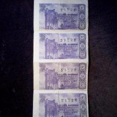 Lotería Nacional: LOTE DE 5 DECIMOS LOTERIA NACIONAL CASTILLO DE GUADAMUR TOLEDO 1962. Lote 101498939