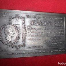 Lotería Nacional: BARRA DE PLATA PURA - PRIMER SORTEO LOTERIA NACIONAL REINADO ALFONSO XII.. Lote 102014923