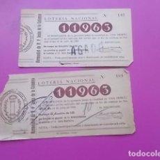 Lotería Nacional: 2 PARTICIPACIONES DE UNA PESETA 1948. Lote 102144415