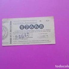 Lotería Nacional: 1 PARTICIPACIONES DE UNA PESETA 1948. Lote 102144787