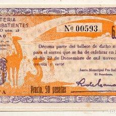 Lotería Nacional: DÉCIMO. SORTEO Nº : 23 DE 1937. LOTERIA PRO COMBATIENTES. . Lote 102258903