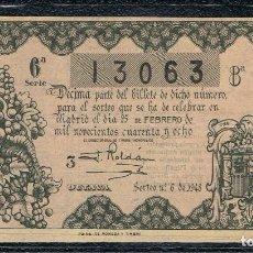 Lotería Nacional: DECIMO LOTERIA NACIONAL AÑO 1948 SORTEO 6. Lote 102638811