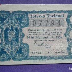 Lotería Nacional: DECIMO DE LOTERIA DE 1957 SORTEO 26. Lote 103347643