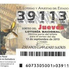 Lotería Nacional: LOTERIA NACIONAL - 12 SEPTIEMBRE 2013 - SUBMARINO PERAL- 125 ANIVERSARIO DE SU BOTADURA. Lote 104006827