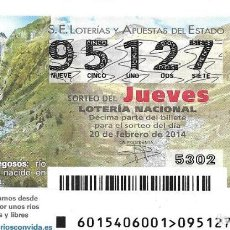 Lotería Nacional: LOTERIA NACIONAL - 20 FEBRERO 2014 - TORRENTES PEDREGOSOS - RIO PIIRENAICO. Lote 104006943