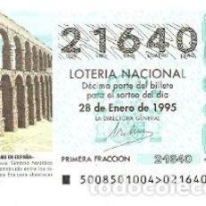 Lotería Nacional: DÉCIMO LOTERÍA 1995. ACUEDUCTO DE SEGOVIA. REF. 9-9508. Lote 104685771