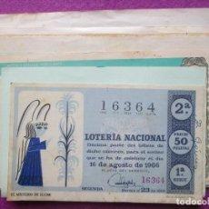 Lotería Nacional: LOTE 19 BILLETES LOTERIA NACIONAL, AÑOS 40-50 Y 60, VER FOTOS ADICIONALES. Lote 104769403
