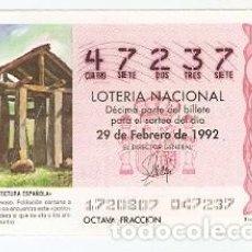 Lotería Nacional: DÉCIMO LOTERÍA. SORTEO Nº 17 DE 1992. COLLADO HERMOSO. SEGOVIA. POTRO DE PIEDRA Y MADERA. REF.9-9217. Lote 104944743