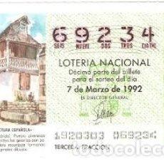 Lotería Nacional: DÉCIMO LOTERÍA, SORTEO Nº 19 DE 1992. LAS BORDAS. LÉRIDA. REF. 9-9219. Lote 104944831