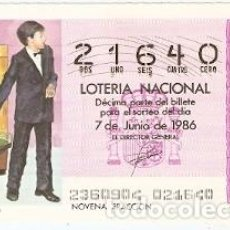 Lotería Nacional: DÉCIMO LOTERÍA SORTEO Nº 23 AÑO 1986. NIÑO DE SAN ILDEFONSO. REF. 9-8623. Lote 106055031