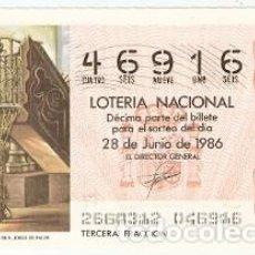 Lotería Nacional: DÉCIMO LOTERÍA, SORTEO Nº 26 DE 1986. PULPITO DE LA IGLESIA DE SAN JORGE DE PALOS. REF. 9-8626. Lote 106055463