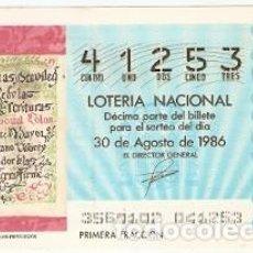 Lotería Nacional: DÉCIMO LOTERÍA. SORTEO Nº 35 DE 1986. PORTADA DEL LIBRO DE LOS PRIVILEGIOS. REF. 9-8635. Lote 106055947