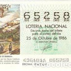 Lotería Nacional: DÉCIMO LOTERÍA, SORTEO Nº 43 DE 1986. LA CIUDAD DE GRANADA. REF. 9-8643. Lote 106056087
