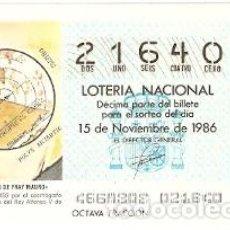 Lotería Nacional: DÉCIMO LOTERÍA, SORTEO Nº 46 DE 1986. PLANISFERIO DE FRAY MAURO. REF. 9-8646. Lote 106056291
