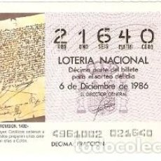 Lotería Nacional: DÉCIMO LOTERÍA, SORTEO Nº 49 DE 1986. REAL PROVISIÓN 1492. REF. 9-8649. Lote 106056479
