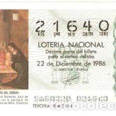 Lotería Nacional: DÉCIMO LOTERÍA. SORTEO Nº 51 DE 1986. EL NACIMIENTO DEL SEÑOR. REF. 9-8651. Lote 106056671