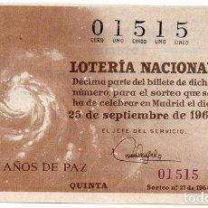Lotería Nacional: SORTEO 27 DE 1964 LOTERÍA NACIONAL. Lote 107062238
